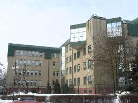 Budynek ZUS w Gorzowie Wielkopolskim (z domeny publicznej)