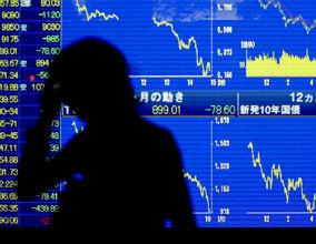 Główny indeks japońskiej giełdy Nikkei 225 spadł w poniedziałek o ponad 6 proc. (CC BY-NC-SA artemuestra)