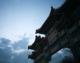 Chiny sprawdzają siłę juana