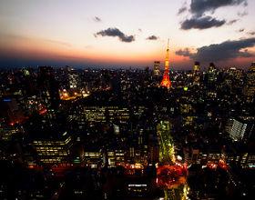 Kryzys w Japonii zaczął się od spadku cen nieruchomości (CC BY-NC Miguel Michan)