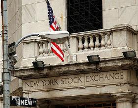 Ze względów podatkowych spółka powstała z fuzji nowojorskiej i frankfurckiej giełdy Duetsche Boerse i NYSE Euronext, nie będzie zarejestrowana ani w USA, ani w Niemczech lecz w Holandii. (CC BY-NC-ND Mike Philippens)