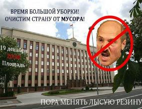 Aleksandr Łukaszenka, prezydent Białorusi, prowadził przed wyborami rozdawnictwo, na którego sfinansowanie Białorusi nie było stać. Dzisiaj za to płaci. (CC By-NC-ND)
