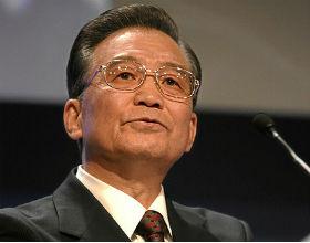 Chiny przygotowują się na spowolnienie gospodarcze