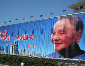 Deng Xiaoping, wieloletni przywódca Chin, na bilbordzie w Szanghaju. (CC By-NC-SA Bert van Dijk)