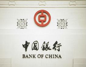Na poluzowaniu polityki pieniężnej w Chinach mają zyskać zwykli obywatele