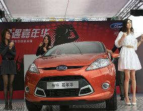 Chiny drożeją, rynek pracy staje się atrakcyjny