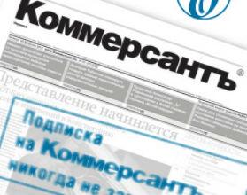 Ukraina nie jest w stanie wprowadzać reform