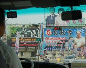 Tajwan postawił na Chiny