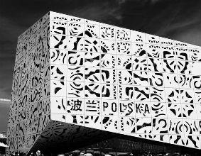 Polski pawilon na targach Expo 2010 w Chinach zrobił furorę. Czy pójdą za tym inwestycje? (CC By-SA danielfoster437)