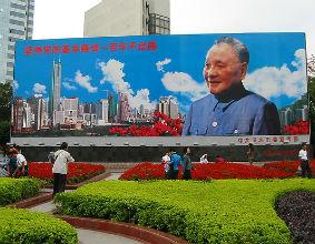 Rousseau: Chiny nie są krajem komunistycznym