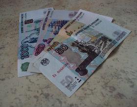 Ruble (CC BY-SA ¡Álex!)