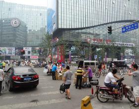 Zhongguancun (Fot. J. Strzelecki)