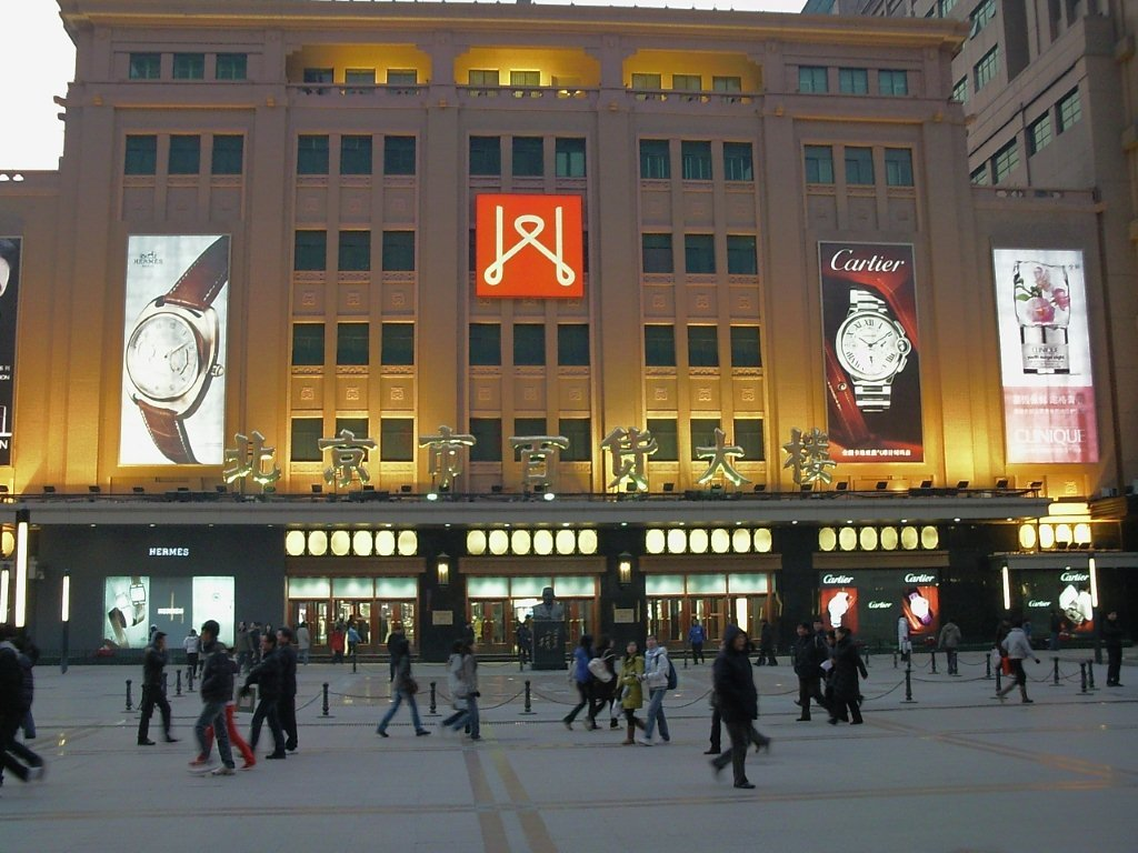 Ulica Wangfujing - najpopularniejszy deptak handlowy Pekinu (Fot. AK)