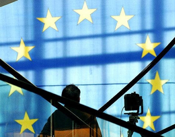 Naga prawda o unii bankowej