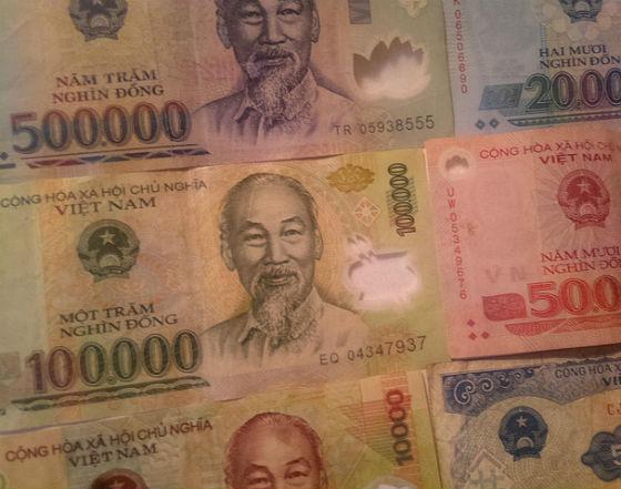 Skandal bankowy może przyspieszyć reformy w Wietnamie