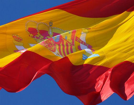 """Hiszpański """"zły bank"""" zaczyna działać"""
