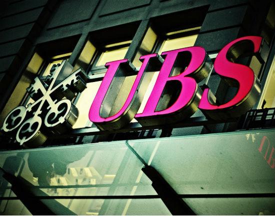 Jeden z najbardziej znanych szwajcarskich banków (CC BY-SA twicepix)