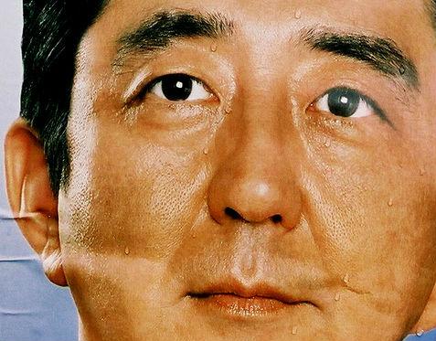 Fiasko Abenomiki to memento dla Europy