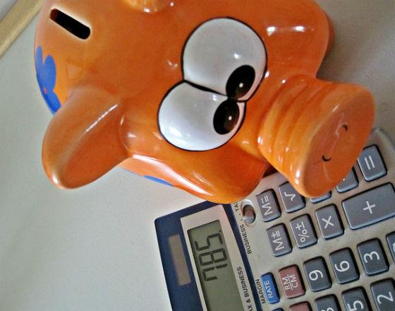 Banki muszą znaleźć lepsze sposoby na gromadzenie kapitału