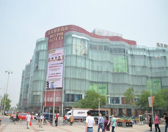 Niska konsumpcja wewnętrzna… napędza chiński wzrost