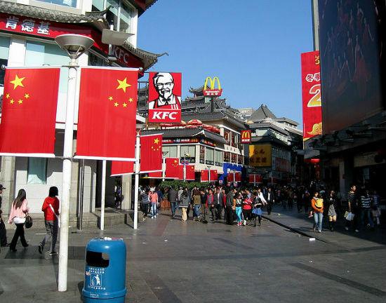 Chińskie władze przekonują, że w tym roku kraj odzyska wigor