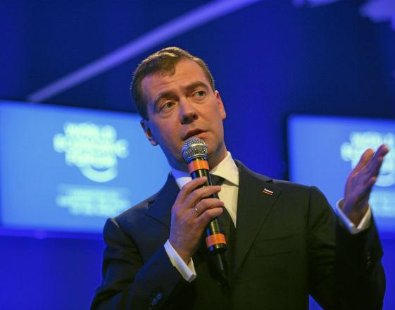Dmitrij Miedwiediew, premier Rosji, przyznaje, że gospodarka jest w tarapatach (CC BY World Economic Forum)