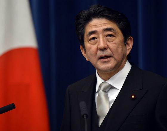 Iluzje polityki pieniężnej Shinzo Abe