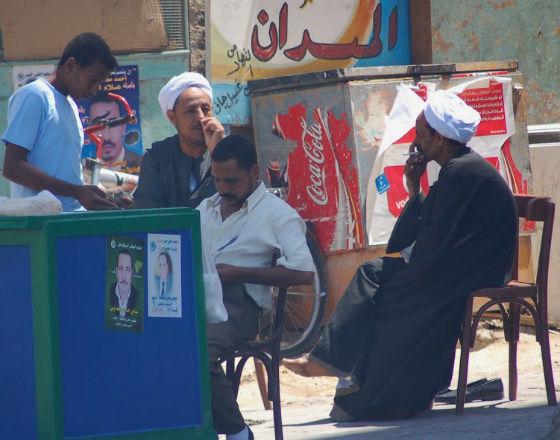 Gospodarczy alarm dla Egiptu