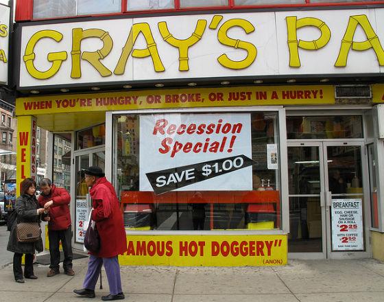 USA: recesja w sektorze małych firm