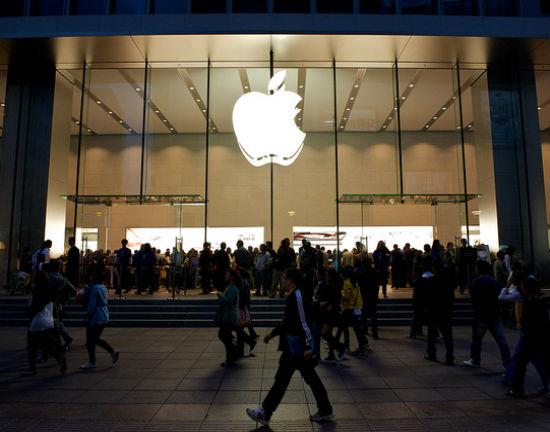 Apple w finansowej otchłani