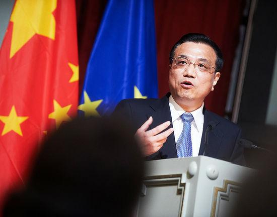 Premier Chin Li Keqiang (CC BY FriendsofEurope)