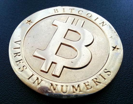 Jeśli bitcoin jest pieniądzem, to transferowym