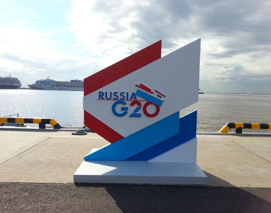 Antyprotekcjonistyczna polityka G20 nie działa