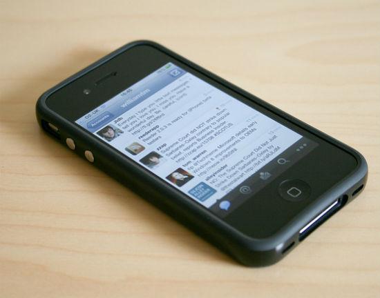 Z czego robi się iPhony