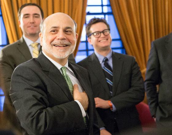 Euforia po decyzji Fed to tylko szum