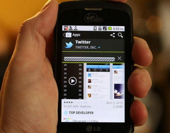 Pieniądze z debiutu Twittera w niewłaściwych rękach