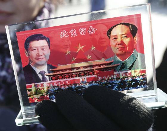 Strukturalny zwrot w Chinach