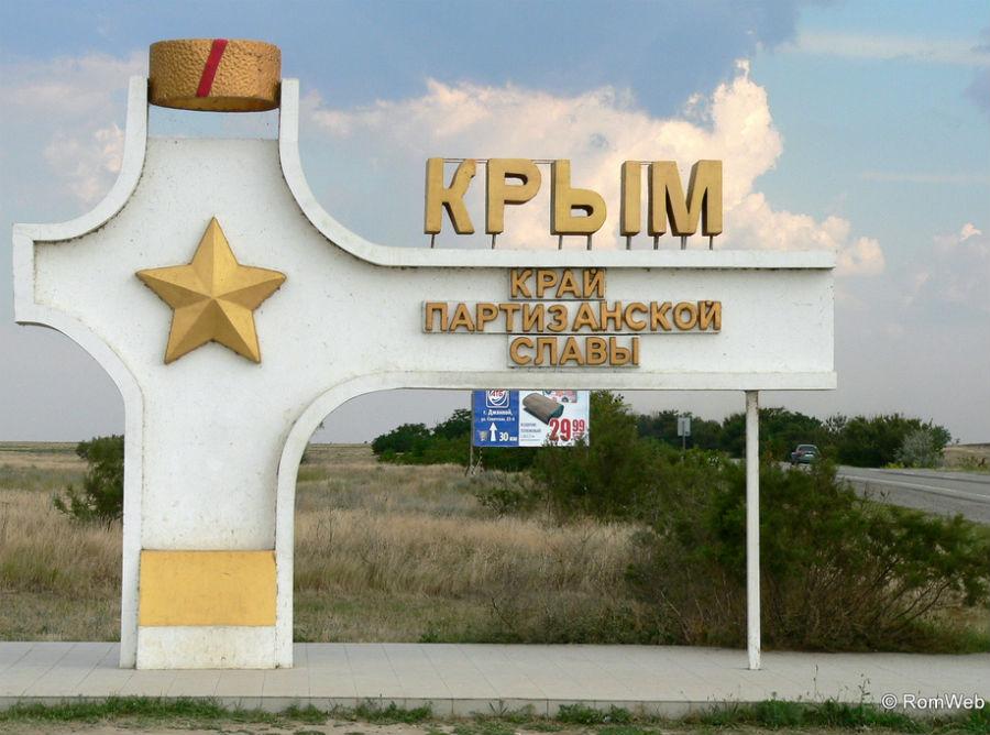 Krym, region sławy partyzanckiej (CC By NC ND Roman Kondratiew)