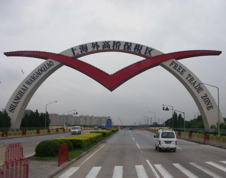 Wielu strefom ekonomicznym w Chinach grozi bankructwo