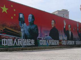 Chiny. Mao Zedong, Mao Tse-tung, Deng Xiaoping, Jiang Zemin (CC By PeacePlusOne)