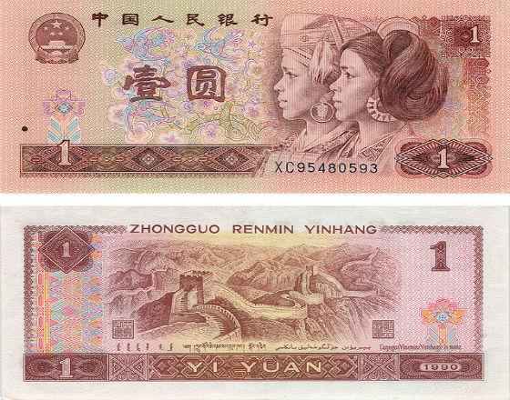 Międzynarodowe znaczenie juana będzie wciąż rosło