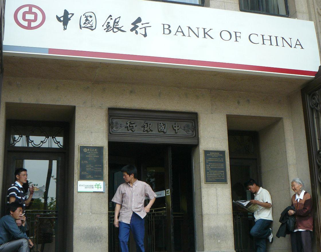 Ludowy Bank Chin rozważa zaangażowanie nadzwyczajnych narzędzi mających pobudzić przepływy kredytowe zadłużonych prowincji. (CC By NC Canadian Pacific)