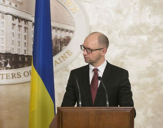Ukraina wchodzi do strefy wolnego handlu UE