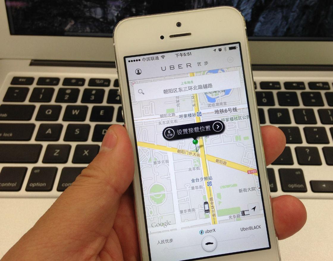 Uber w Pekinie (CC By Julien Gong Min)