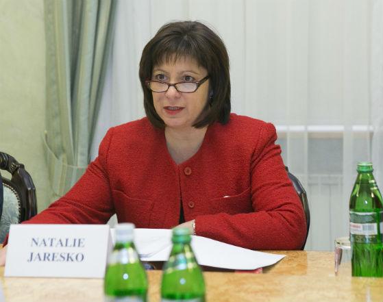 Ukraina chce przyspieszyć prywatyzację