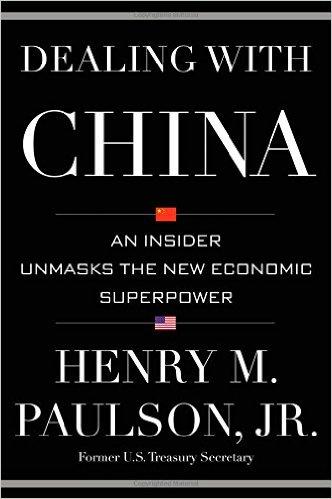 Chiny z pierwszej ręki