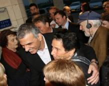 Rząd Izraela forsuje zwiększenie konkurencji w usługach finansowych