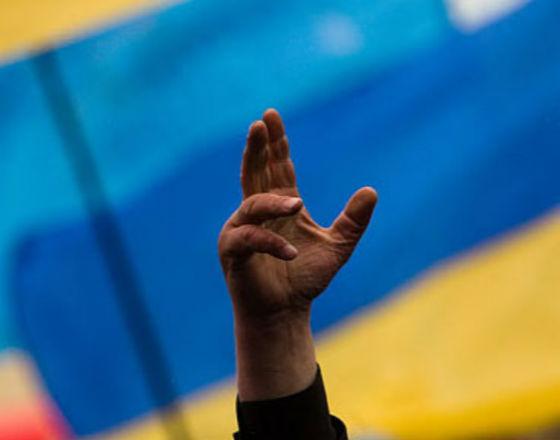 Ukraina musi stworzyć własny plan rozwoju