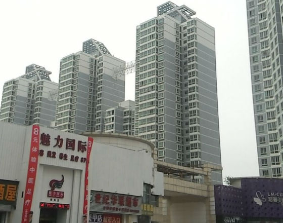 Znów bańka na rynku nieruchomości w Chinach
