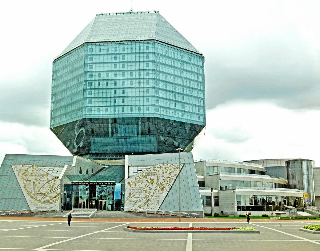 MFW nie udzieli Białorusi kredytu bezwarunkowo